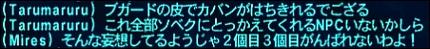 ff110725-5.jpg