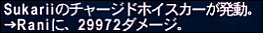 ff110725-7.jpg