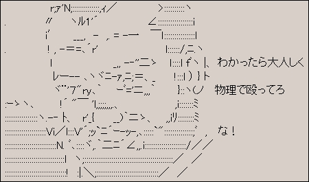 ff110725-13.jpg