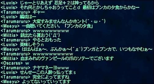 ff110729-4.jpg