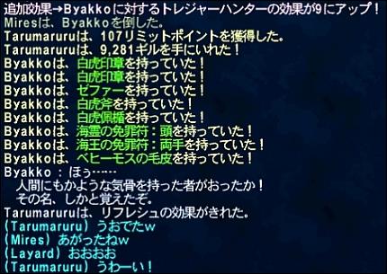 ff110801-1.jpg