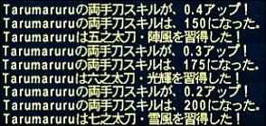 ff110801-16.jpg