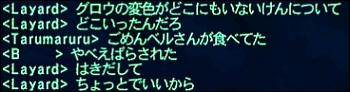 ff110817-7.jpg