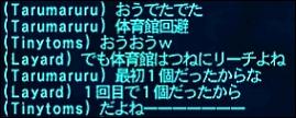 ff110817-16.jpg