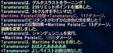 ff110830-1.jpg