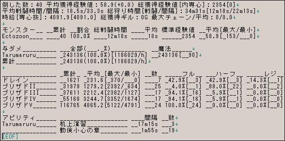 ea74d61f.jpeg