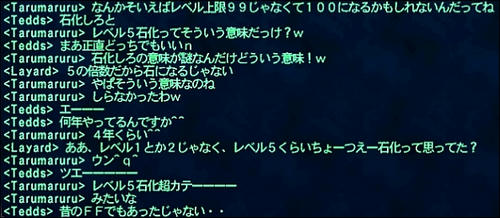 ff111010-11.jpg