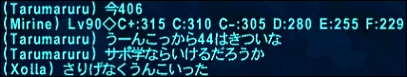 ff111010-12.jpg