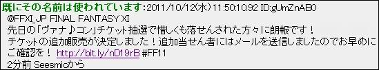 ff111012-6.jpg