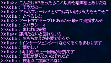 ff111012-3.jpg