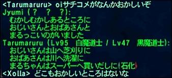 ff111025-2.jpg