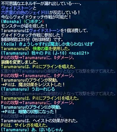 ff111102-6.jpg