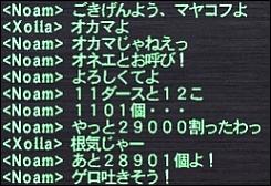 ff111206-4.jpg