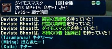 ff111206-6.jpg