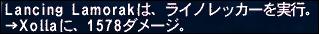 ff111219-24.jpg