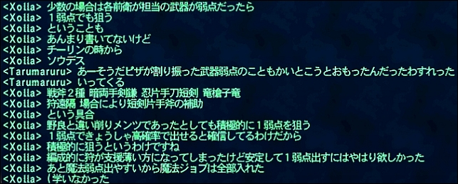 ff120113-2.jpg