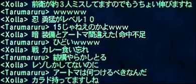 ff120113-3.jpg