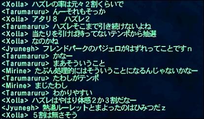 ff120116-1.jpg