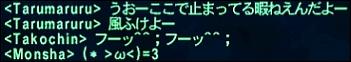ff120116-3.jpg