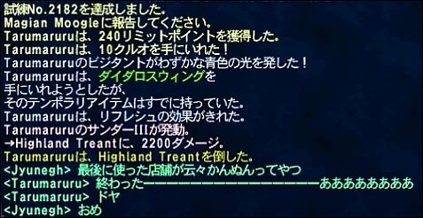 ff120119-1.jpg