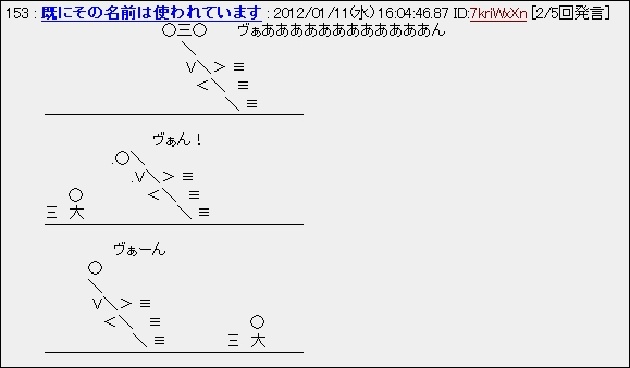 ff120123-10.jpg