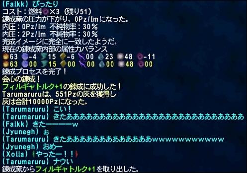 ff120220-5.jpg