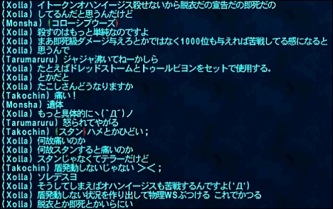 ff120220-16.jpg