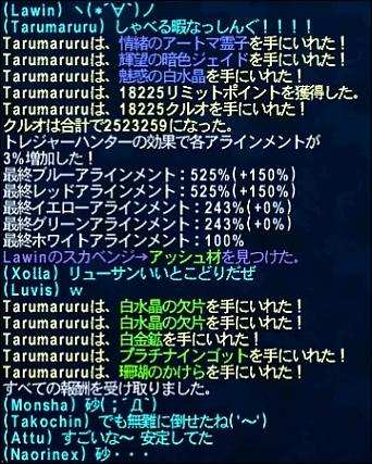 ff120423-1.jpg