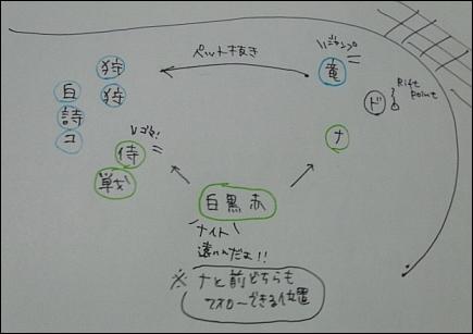 ff120423-3.jpg