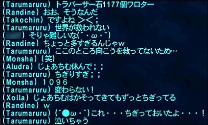 ff120514-3.jpg