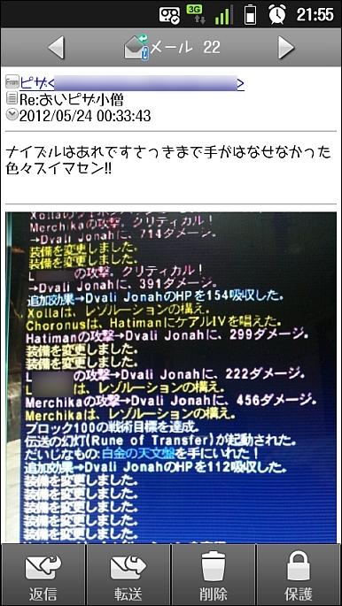 ff120523-1.jpg