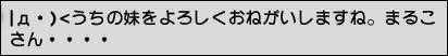 ff120529-5.jpg