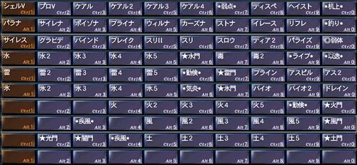 ff120529-7.jpg