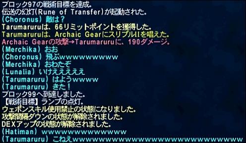 ff120608-11.jpg