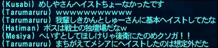 ff120615-8.jpg