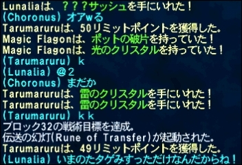 ff120625-1.jpg