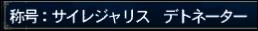 ff121025-1.jpg