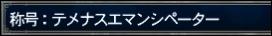 ff121127-1.jpg