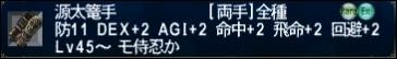 ff121214-3.jpg