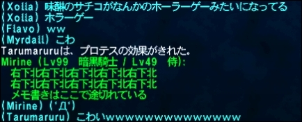 ff121217-1.jpg