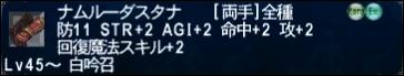 ff121218-5.jpg
