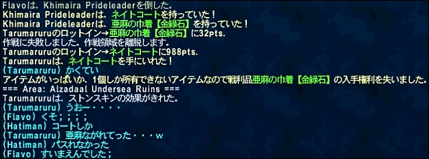 ff130205-1.jpg