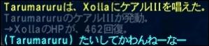ff130223-5.jpg