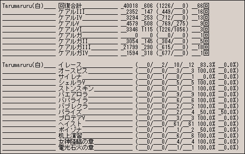 ff130225-1.jpg