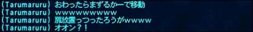 ff130304-2.jpg