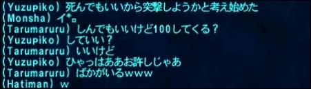 ff130305-3.jpg