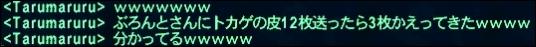 ff130401-6.jpg