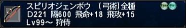 ff130501-2.jpg