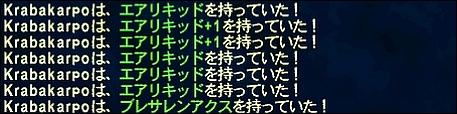 ff130501-4.jpg