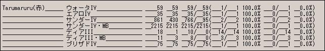 ff130527-2.jpg